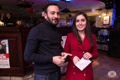 День святого Валентина, 14 февраля 2019 - Ресторан «Максимилианс» Самара - 24