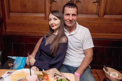 День святого Валентина, 14 февраля 2019 - Ресторан «Максимилианс» Самара - 32