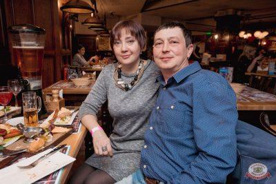 День святого Валентина, 14 февраля 2019 - Ресторан «Максимилианс» Самара - 34