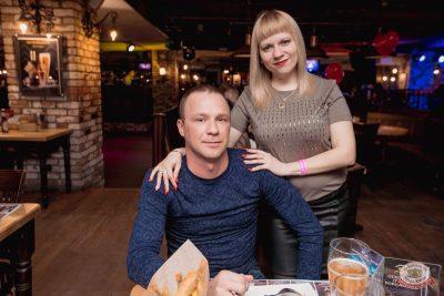 День святого Валентина, 14 февраля 2019 - Ресторан «Максимилианс» Самара - 35