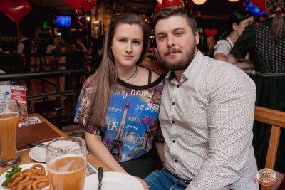 День святого Валентина, 14 февраля 2019 - Ресторан «Максимилианс» Самара - 38