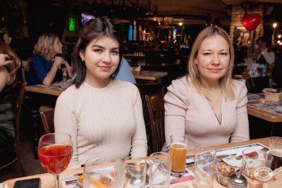 День святого Валентина, 14 февраля 2019 - Ресторан «Максимилианс» Самара - 41