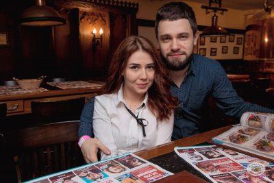 День святого Валентина, 14 февраля 2019 - Ресторан «Максимилианс» Самара - 43