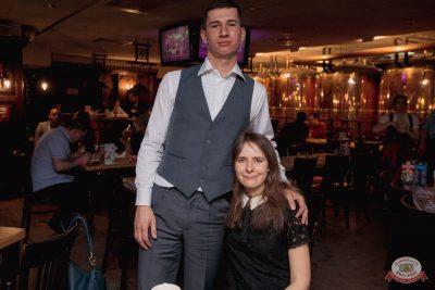 День святого Валентина, 14 февраля 2019 - Ресторан «Максимилианс» Самара - 44