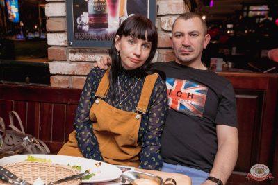 День святого Валентина, 14 февраля 2019 - Ресторан «Максимилианс» Самара - 45