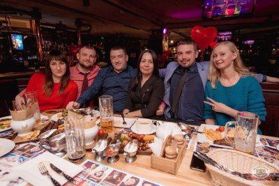 День святого Валентина, 14 февраля 2019 - Ресторан «Максимилианс» Самара - 46