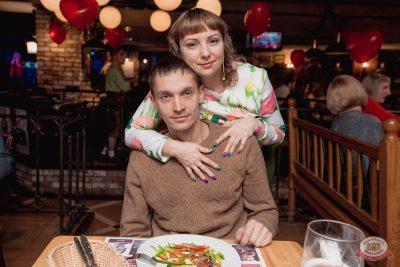 День святого Валентина, 14 февраля 2019 - Ресторан «Максимилианс» Самара - 47