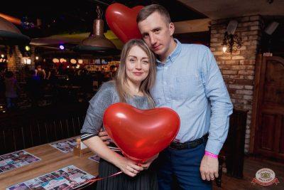 День святого Валентина, 14 февраля 2019 - Ресторан «Максимилианс» Самара - 49
