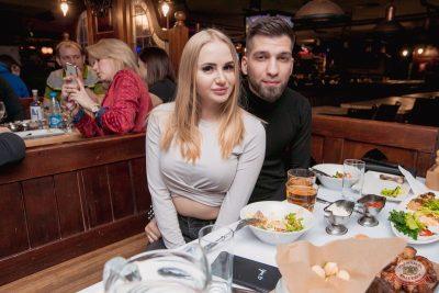 День святого Валентина, 14 февраля 2019 - Ресторан «Максимилианс» Самара - 56