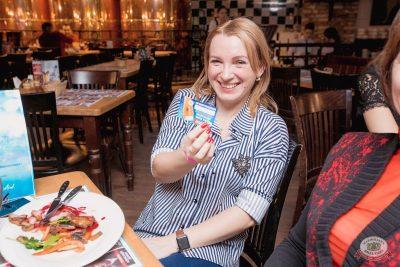 День святого Валентина, 14 февраля 2019 - Ресторан «Максимилианс» Самара - 58