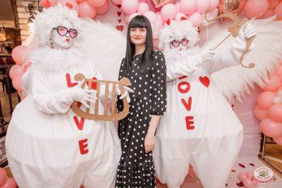 День святого Валентина, 14 февраля 2020 - Ресторан «Максимилианс» Самара - 11