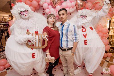 День святого Валентина, 14 февраля 2020 - Ресторан «Максимилианс» Самара - 12