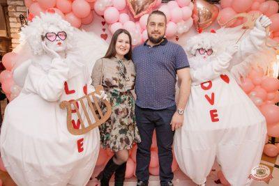 День святого Валентина, 14 февраля 2020 - Ресторан «Максимилианс» Самара - 13