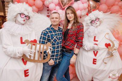 День святого Валентина, 14 февраля 2020 - Ресторан «Максимилианс» Самара - 15