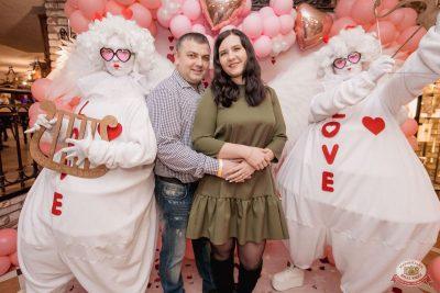 День святого Валентина, 14 февраля 2020 - Ресторан «Максимилианс» Самара - 16
