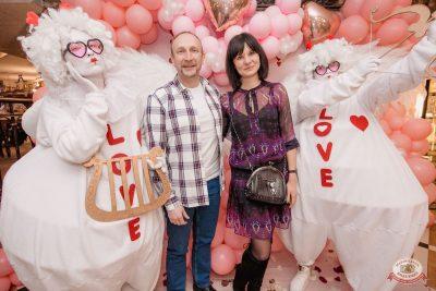 День святого Валентина, 14 февраля 2020 - Ресторан «Максимилианс» Самара - 18