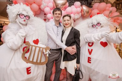 День святого Валентина, 14 февраля 2020 - Ресторан «Максимилианс» Самара - 19