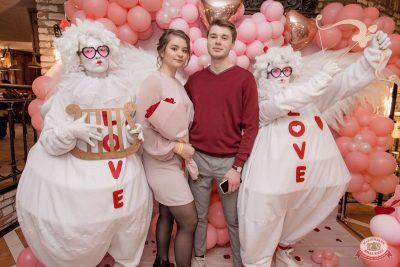 День святого Валентина, 14 февраля 2020 - Ресторан «Максимилианс» Самара - 2