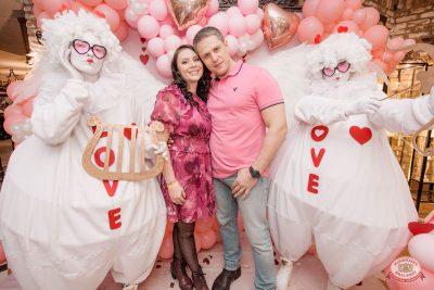 День святого Валентина, 14 февраля 2020 - Ресторан «Максимилианс» Самара - 20
