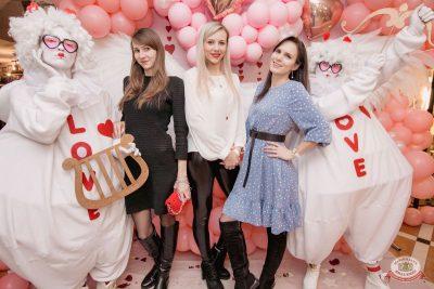 День святого Валентина, 14 февраля 2020 - Ресторан «Максимилианс» Самара - 22