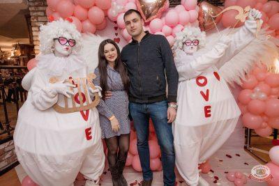 День святого Валентина, 14 февраля 2020 - Ресторан «Максимилианс» Самара - 3