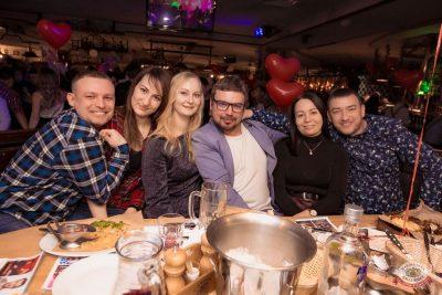 День святого Валентина, 14 февраля 2020 - Ресторан «Максимилианс» Самара - 47