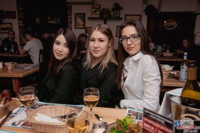 День святого Валентина, 14 февраля 2020 - Ресторан «Максимилианс» Самара - 49