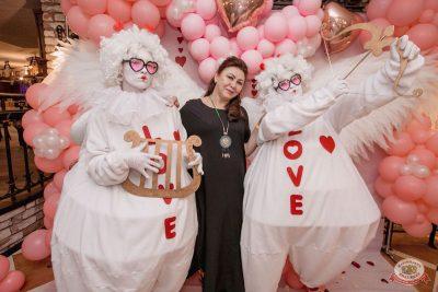 День святого Валентина, 14 февраля 2020 - Ресторан «Максимилианс» Самара - 5