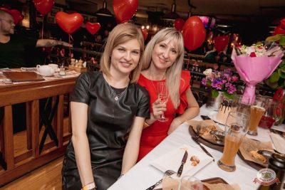 День святого Валентина, 14 февраля 2020 - Ресторан «Максимилианс» Самара - 52