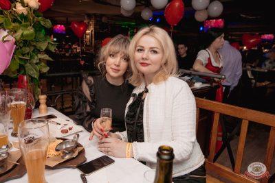 День святого Валентина, 14 февраля 2020 - Ресторан «Максимилианс» Самара - 53