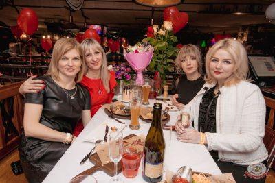 День святого Валентина, 14 февраля 2020 - Ресторан «Максимилианс» Самара - 54