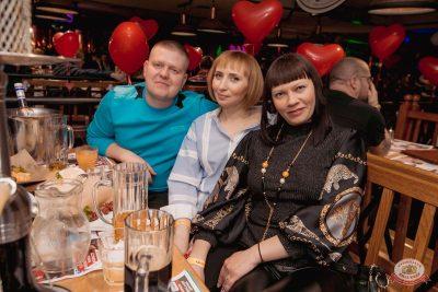День святого Валентина, 14 февраля 2020 - Ресторан «Максимилианс» Самара - 55