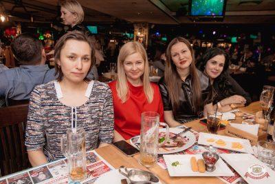 День святого Валентина, 14 февраля 2020 - Ресторан «Максимилианс» Самара - 56