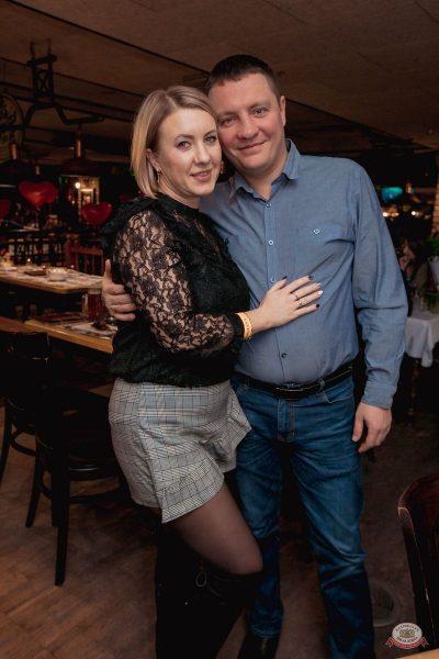 День святого Валентина, 14 февраля 2020 - Ресторан «Максимилианс» Самара - 57