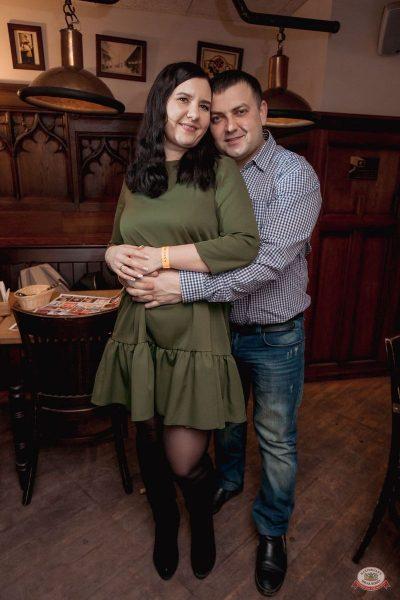 День святого Валентина, 14 февраля 2020 - Ресторан «Максимилианс» Самара - 58