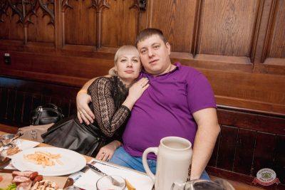 День святого Валентина, 14 февраля 2020 - Ресторан «Максимилианс» Самара - 59