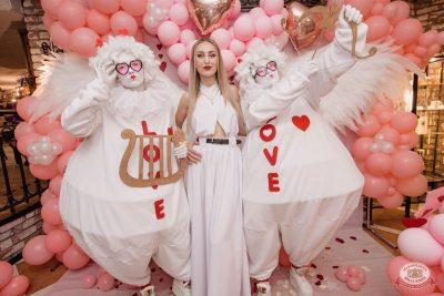 День святого Валентина, 14 февраля 2020 - Ресторан «Максимилианс» Самара - 6