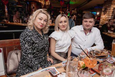 День святого Валентина, 14 февраля 2020 - Ресторан «Максимилианс» Самара - 61