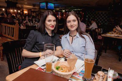 День святого Валентина, 14 февраля 2020 - Ресторан «Максимилианс» Самара - 62