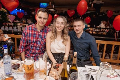 День святого Валентина, 14 февраля 2020 - Ресторан «Максимилианс» Самара - 63
