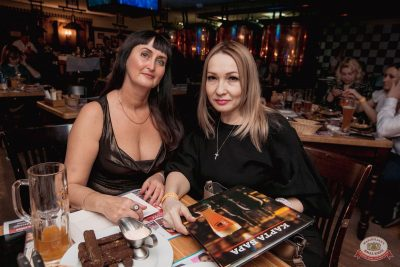 День святого Валентина, 14 февраля 2020 - Ресторан «Максимилианс» Самара - 64