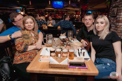День святого Валентина, 14 февраля 2020 - Ресторан «Максимилианс» Самара - 65