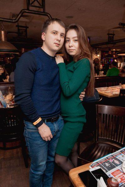 День святого Валентина, 14 февраля 2020 - Ресторан «Максимилианс» Самара - 72