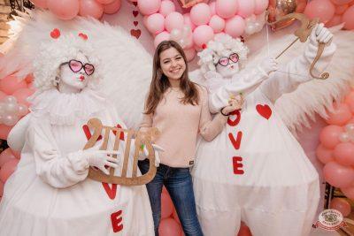 День святого Валентина, 14 февраля 2020 - Ресторан «Максимилианс» Самара - 8