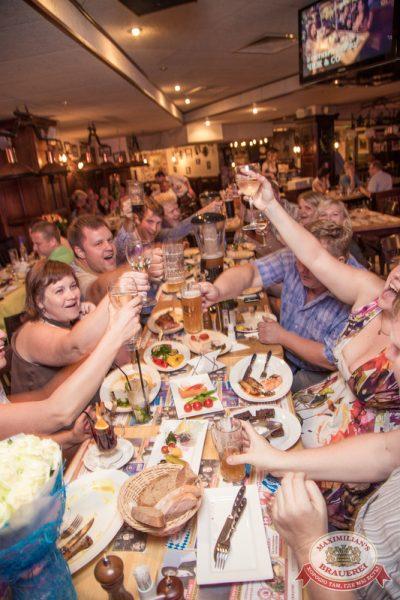 День торговли, 24 июля 2014 - Ресторан «Максимилианс» Самара - 03