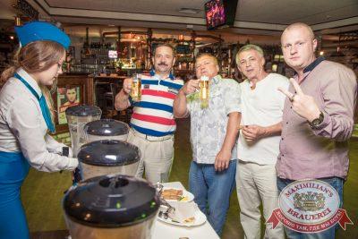 День торговли, 24 июля 2014 - Ресторан «Максимилианс» Самара - 04