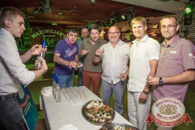 День торговли, 24 июля 2014 - Ресторан «Максимилианс» Самара - 07