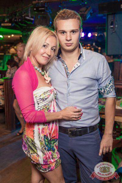 День торговли, 24 июля 2014 - Ресторан «Максимилианс» Самара - 08