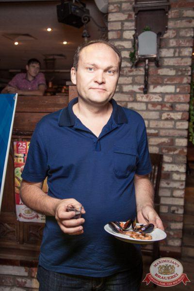 День торговли, 24 июля 2014 - Ресторан «Максимилианс» Самара - 10