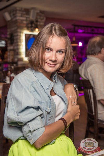 День торговли, 24 июля 2014 - Ресторан «Максимилианс» Самара - 11